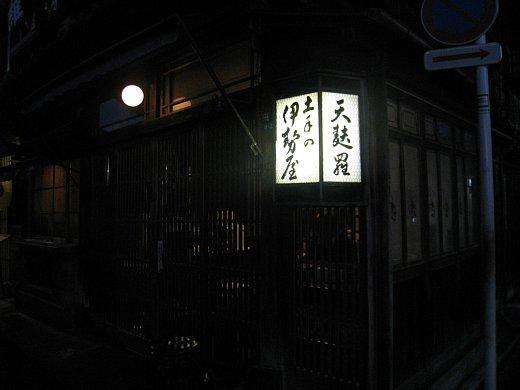 110218_006.jpg